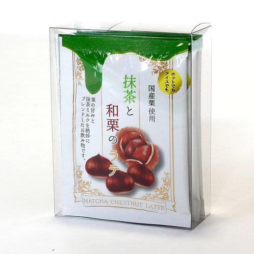 抹茶と和栗のラテ12g×5袋