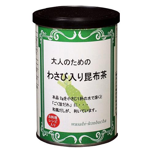 わさび入り昆布茶15P