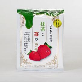 抹茶と苺のラテ個包装.jpg