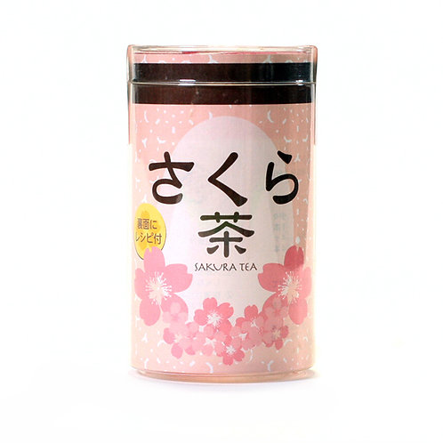 桜茶容器入り