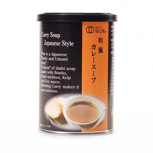 和風カレースープ110g