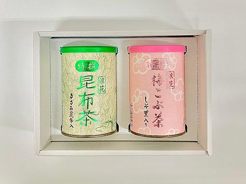 昆布茶・梅こぶ茶2点セット
