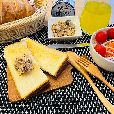 (和風カレー)和風カレーとさばの水煮のディップ.jpg