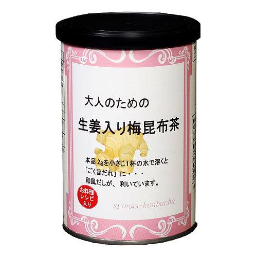 生姜入り梅昆布茶15P