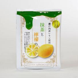 抹茶とレモンのラテ個包装.jpg