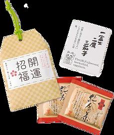 御守り純金茶(開運).png
