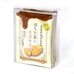 ほうじ茶と生姜ラテ.jpg