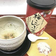 umekonbu_sam1.jpg