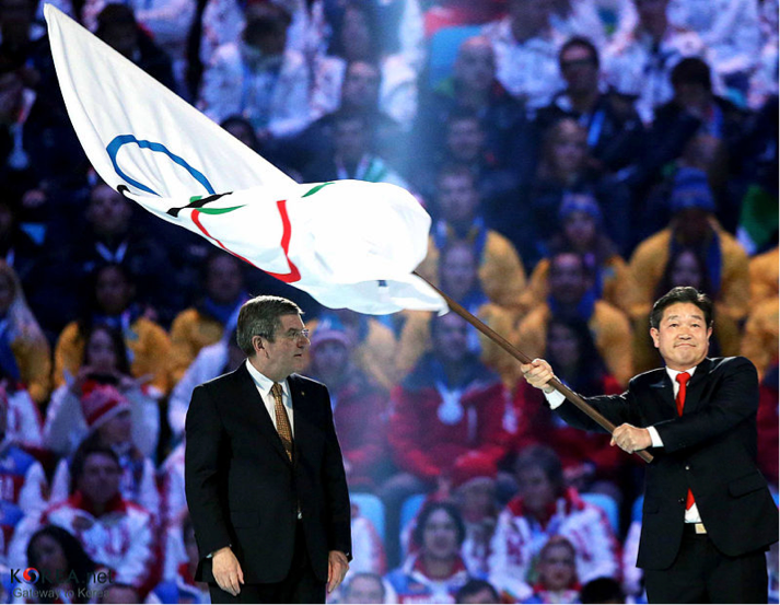 Closing Ceremony for the Sochi 2014 Winter Olympic Games