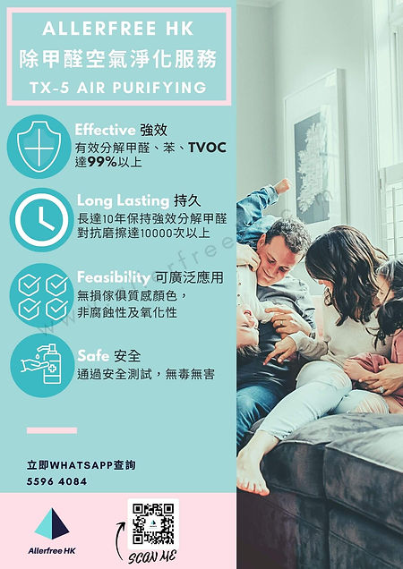 Allerfree HK Air purifying service (1).j