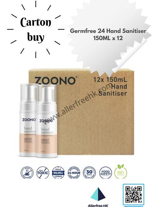 ZOONO 24小時長效殺菌搓手液 (150MLx12) GermFree 24 Hand Sanitizer