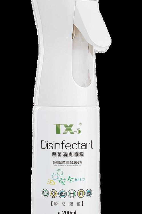 TX-5 N2 殺菌消毒噴霧(家庭裝 200ML) TX-5 Anti-Virus Spray N2