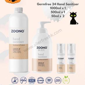 萬聖節優惠 - 免費ZOONO潔手液及口罩