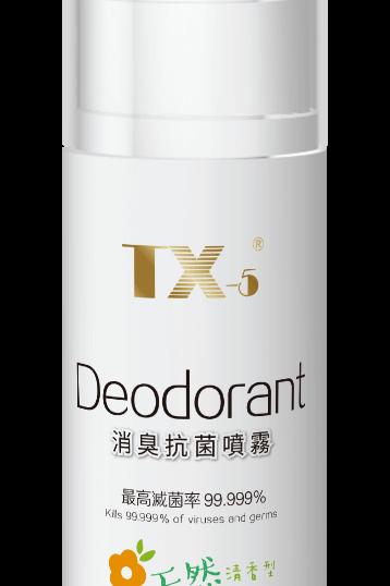 TX-5 N1長效消臭抗菌噴霧 (輕便裝 60ML) TX-5 Anti-Virus Spray N1