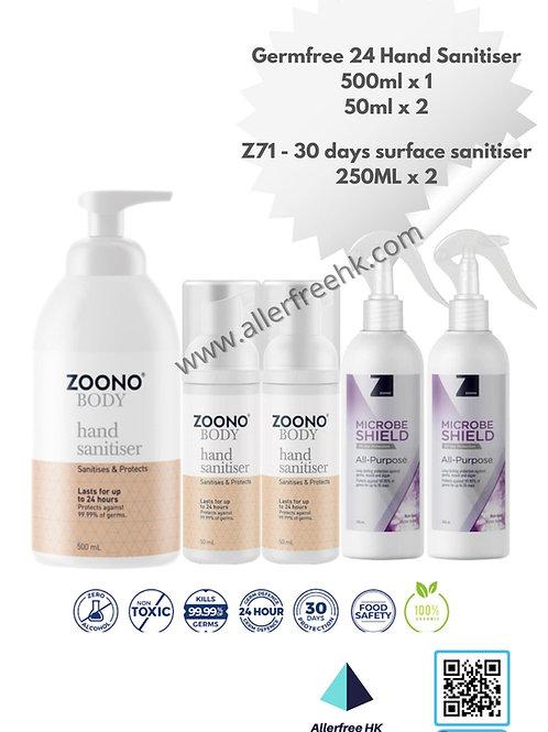 ZOONO 24小時搓手液 (500ML x1, 50ML x2) 30天長效消毒 防病毒塗層噴霧 (250ML x 2) Surface Sanitiser