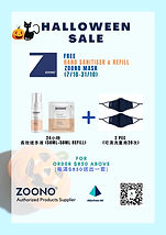 Spend $850 for zoono.jpg