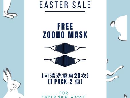 復活節優惠 - 免費送贈 ZOONO Mask 可重用抗菌口罩