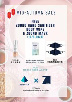 ZOONO中秋優惠Spend $880