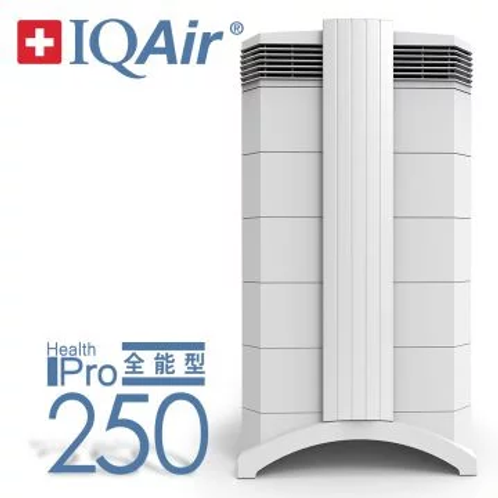 IQAir Health Pro Plus (250 New Edition, 110V version) 空氣淨化機