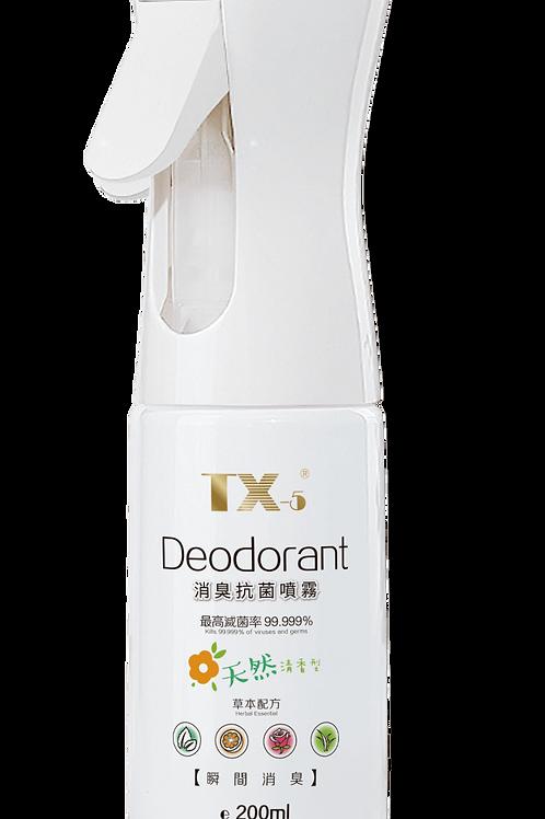 TX-5 N1長效消臭抗菌噴霧 (家用裝 200ML) TX-5 Anti-Virus Spray N1