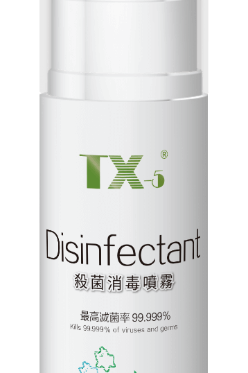 TX-5 N2殺菌消毒噴霧 (輕便裝 60ML) TX-5 Anti-Virus Spray N2