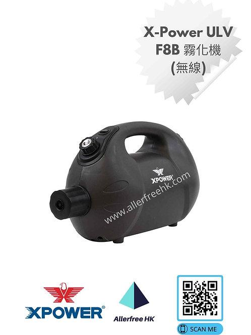 XPOWER F-8B ULV Cold Fogger 超低用量霧化機 (無線)
