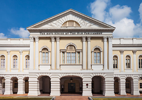 The Arts House (formerly Old Parliament House) is a building in Singapore
