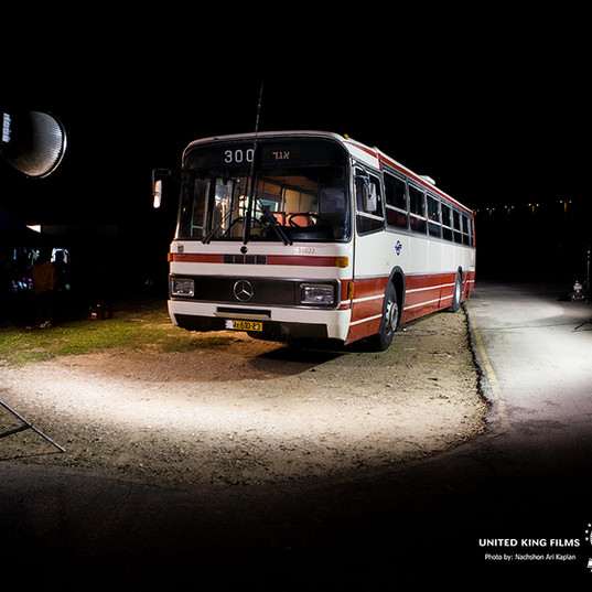 Rescue - Bus 300