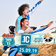 פול גז | יום הקולנוע הישראלי 25.9