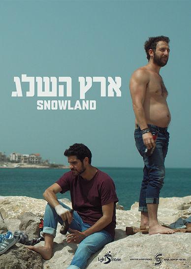Snowland festival poster.jpg