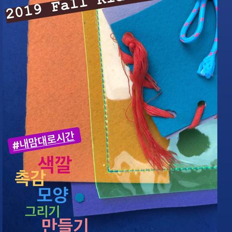 가을 플라워베리 2.jpg