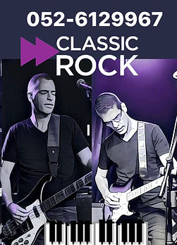 Classic Rock - גיל וארז במופע אקוסטי