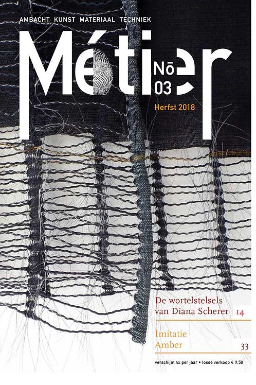 Métier 03