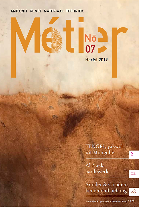 Métier 07
