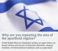 Open Letter to Deputy Minister Ebrahim