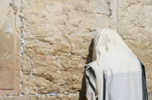 Prayer | Part XII - How To Stand Before Hashem