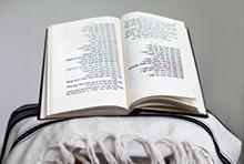 Yom Kippur   Opportunities : Be Real
