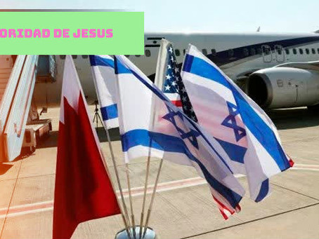Vacunados Covid podrán viajar desde Israel hasta Bahrein tras lograr «acuerdo histórico»