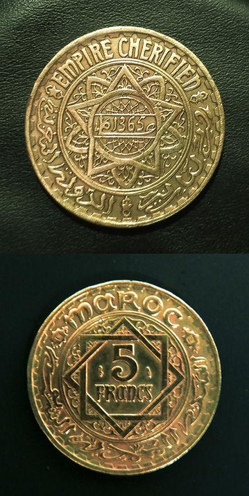 חמש פרנק, מרוקו הקולוניאלית, 1946