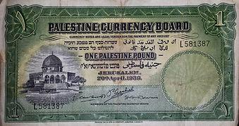 one palestine pound.jpg