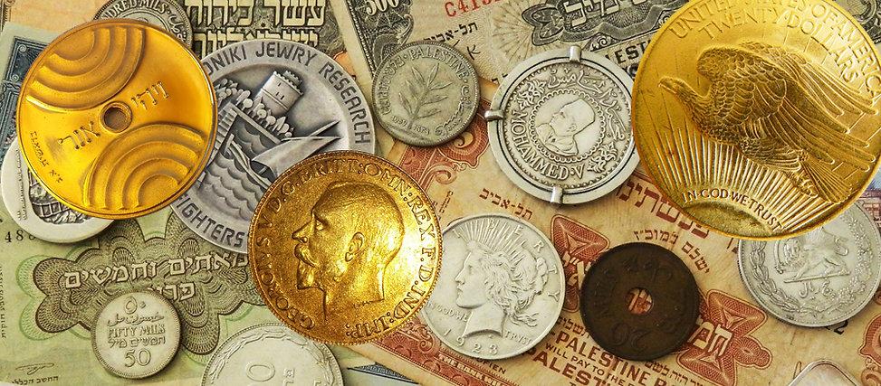 מבחר מטבעות ושטרות מהארץ ומהעולם: סובריין אנגלי, דולר השלום, 50 מיל מנדטוריים, מדליית ויהי אור ועוד