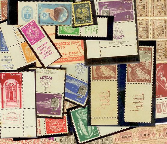 stamps בולים.jpg