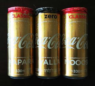 eurovision 2019 coke.jpg