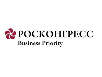 """Победа в конкурсах «ТОП-10 инновационных компаний» позволит получить статус """"Business Priority"""""""