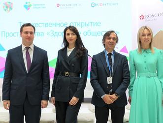 Объявлен конкурс «ТОП-10 инновационных компаний в здравоохранении»