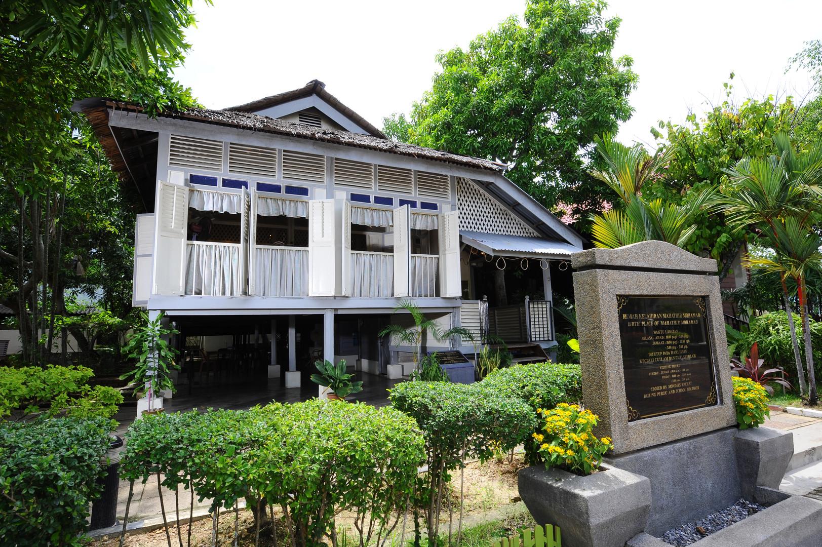 Dr. Mahathir's Birthplace