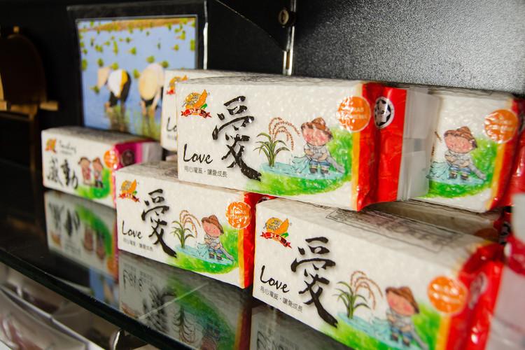 Sekinchan Rice Production