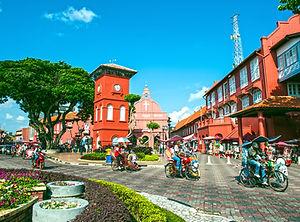 Malacca Stadhuys