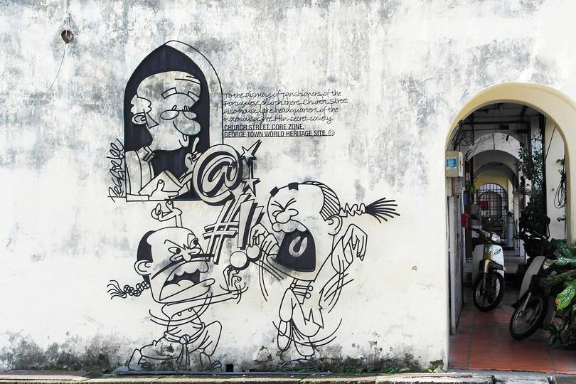 Penang Street Art at Church Street