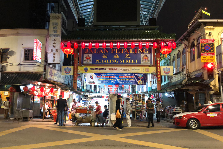 Petaling Street Night Market
